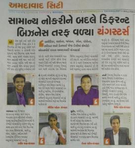 iiiEM in News